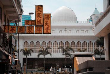 Kowloon Mosque (Masjid) And Islamic Centre, Kowloon Tsim Sha Tsui, Corner Of Nathan Road And Haiphong Road. Hong Kong, China, East Asia