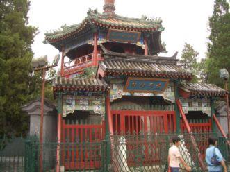 Niujie Mosque CIMG3715