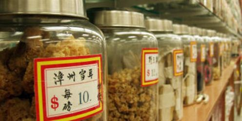 2017 01 29 Daftar Toko Obat Herbal Cina yang Ada di Malang KAPANLAGI