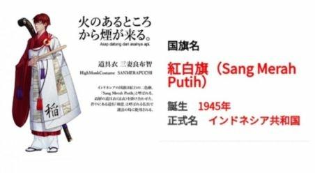 Karakter Samurai Indo Min