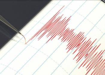 Gempa Terbaru