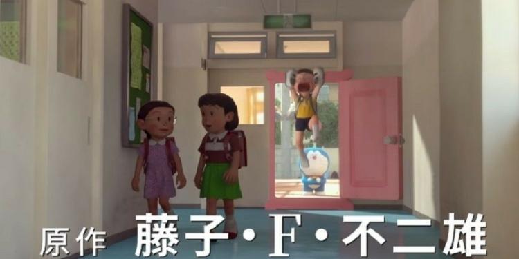 Doraemon Stand By Me 2 Dikabarkan Rilis 2020 Nanti