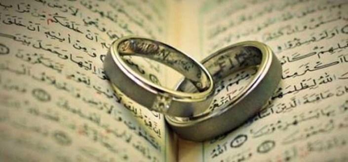 Cincin Al Quran
