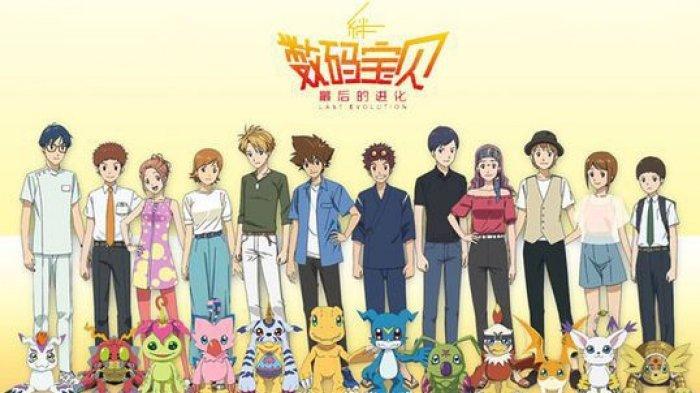 Digimon Adventure Last Evolution Kizuna 2