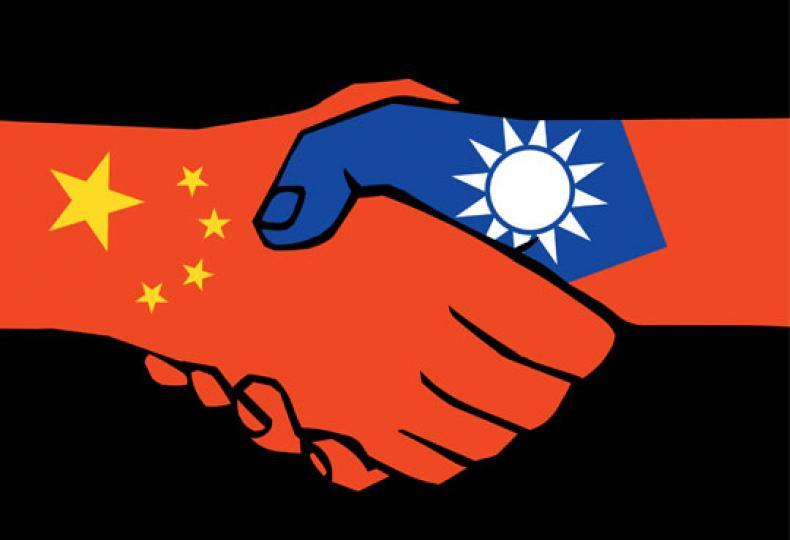 Tiongkok dan Taiwan konfrontasi