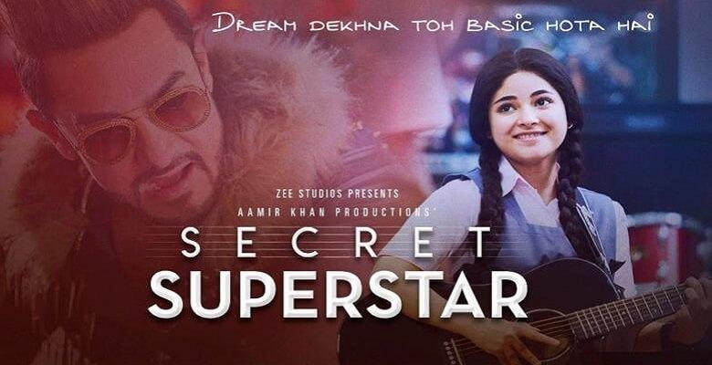 Secret Superstar Filmi Yeniden Vizyonda