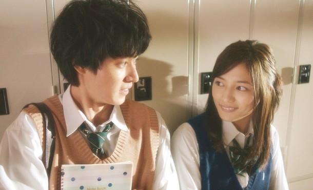 Perbedaan 'Suki Desu' dan 'Aishiteru' di Kalangan Anak Muda Jepang