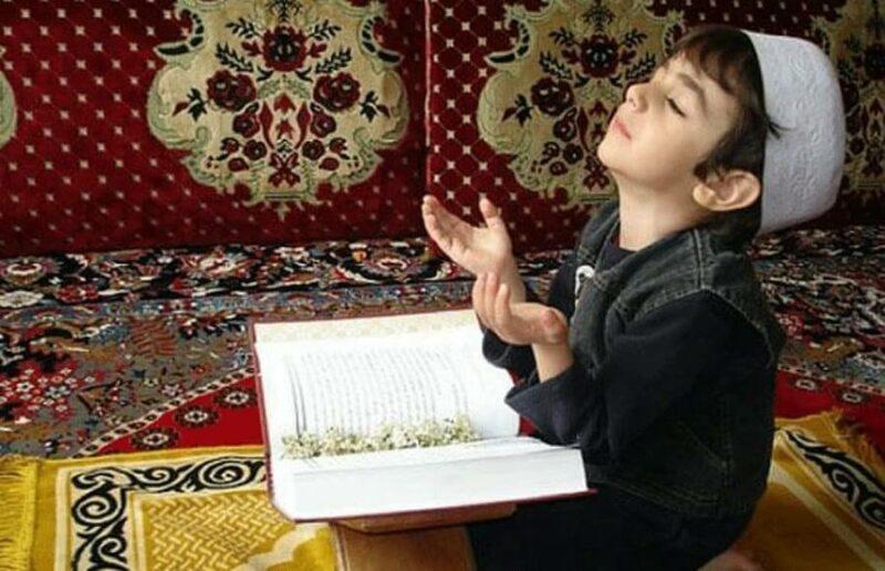 Rajin Membaca Alquran