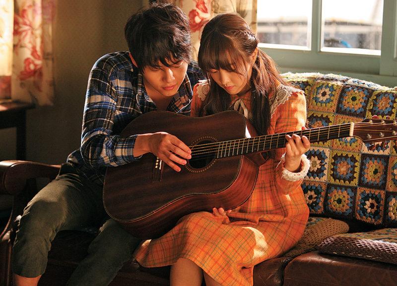 Film Korea Terbaik - A Werewolf Boy