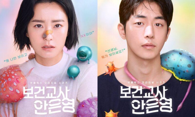 Drama Terbaru Jung Yu Mi