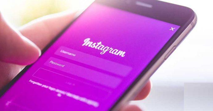 Menghasilkan Uang Dari Instagram Dengan Menjadi Admin