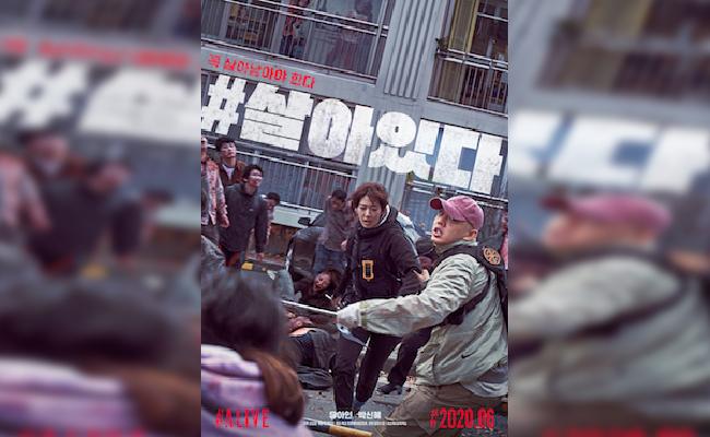 Film Horror Zombie Korea Alive 2020