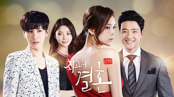 Drama Korea Yang Banyak Adegan Dewasa The Greatest Marraige