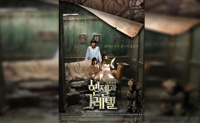 Film Horror Korea Halloween Hansel And Gretel 2007