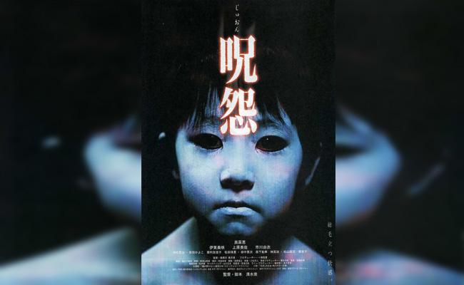 Film Horror Jepang Halloween Ju On The Grudge 2002