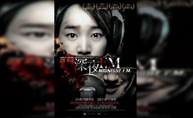 Film Thriller Korea Halloween Midnight Fm 2010