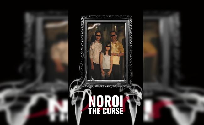 Film Horror Jepang Halloween Noroi The Curse 2005