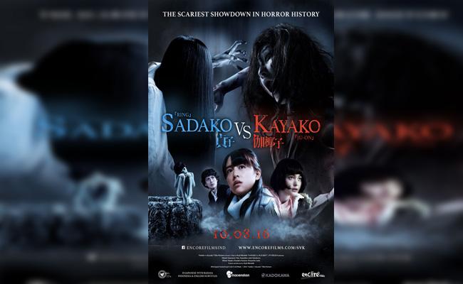 Film Horror Jepang Halloween Sadako Vs Kayako 2016