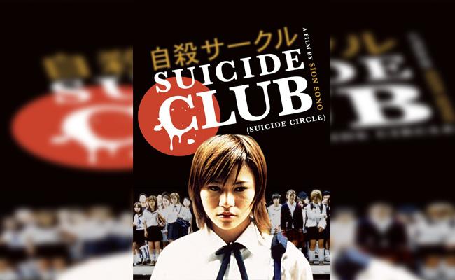 Suicide Club 2001