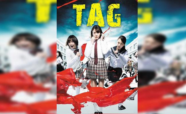 Film Thriller Jepang Halloween Tag Game 2015