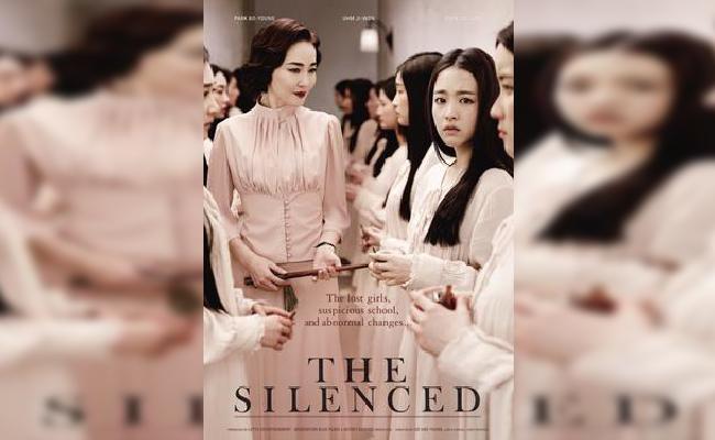 Film Thriller Korea Halloween The Silenced 2015