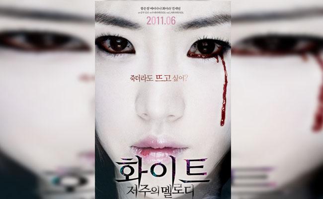 Film Horror Korea Halloween White The Melody Of The Curse 2011