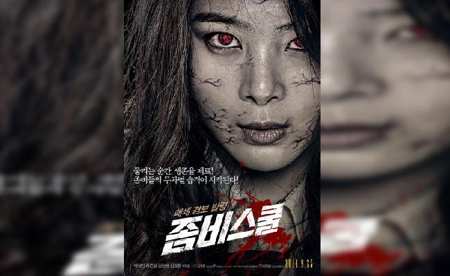 Film Horror Zombie Korea Zombie School 2014