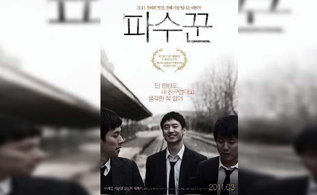 Film Korea Tema Bullying Bleak Night 2010