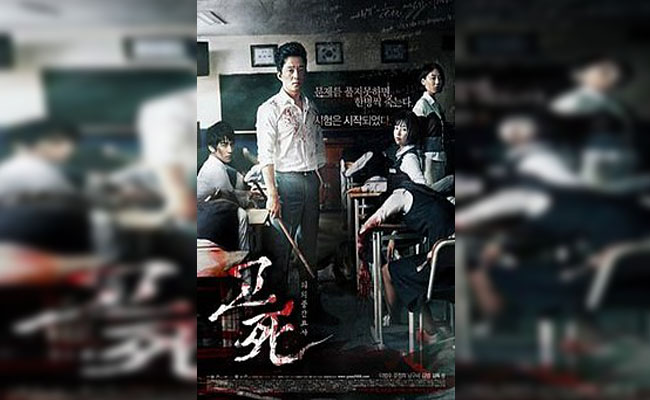 Film Horror Korea Tema Sekolah Death Bell 2008