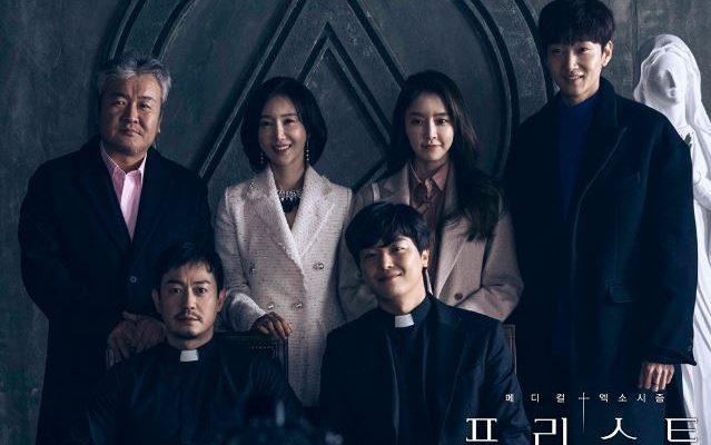 Drama Korea Sepsial Halloween