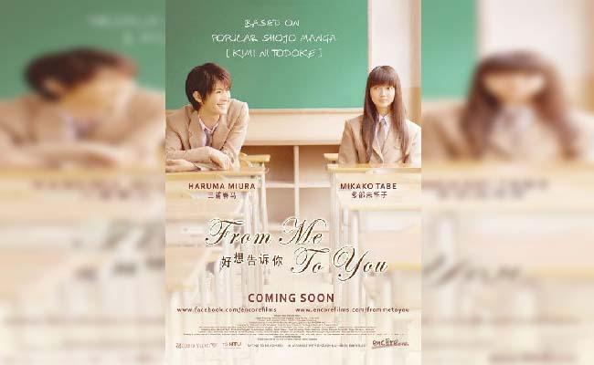 Film Romance Jepang Tema Sekolah Dari Manga From Me To You 2010