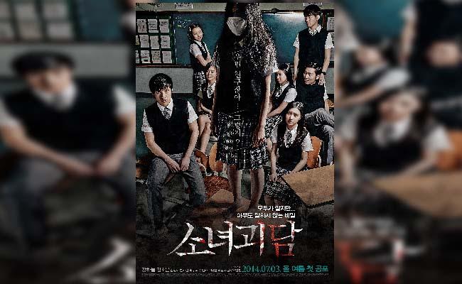 Film Horror Korea Tema Sekolah Mourning Grave 2014