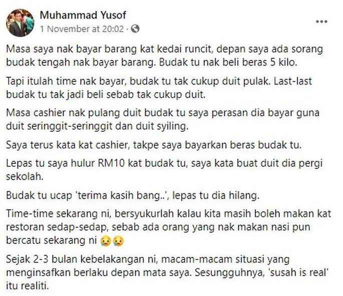 Status Yusof