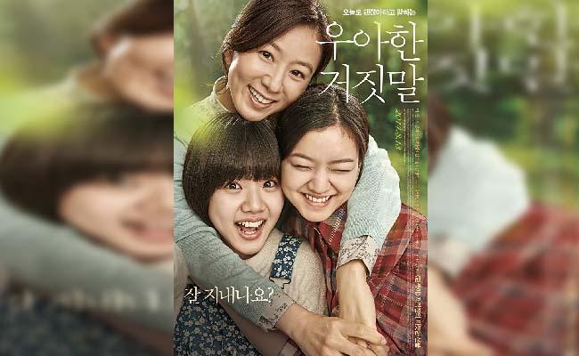 Film Korea Tema Bullying Thread Of Lies 2014