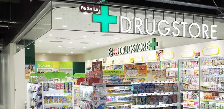 Pic Drugstore