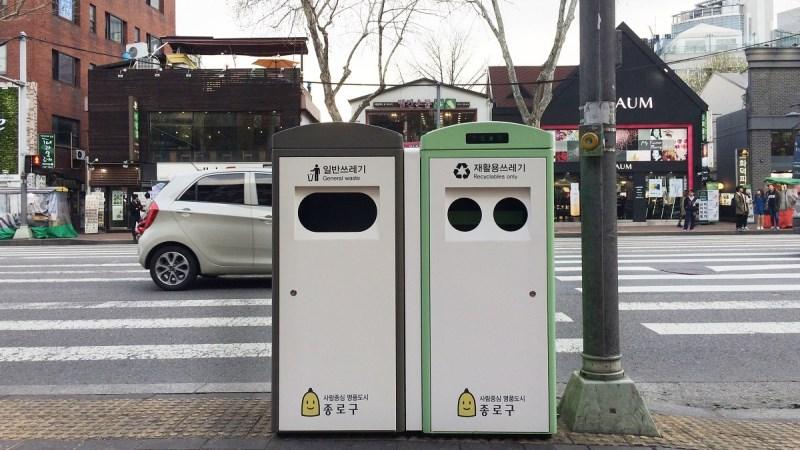 Korea Seoul City Ccb22
