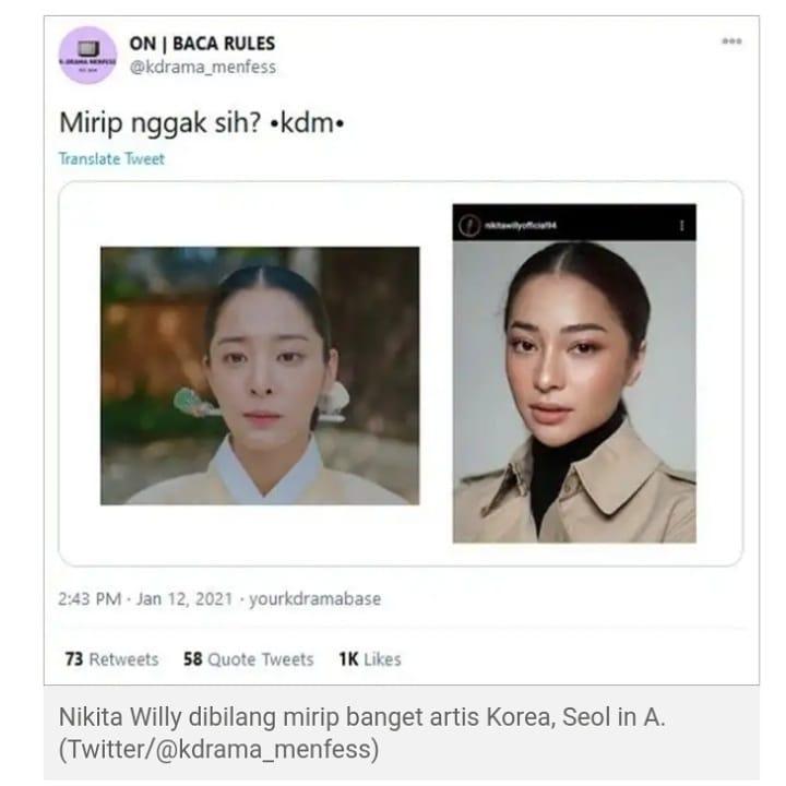 Seol In Ah Dan Nikita Willy