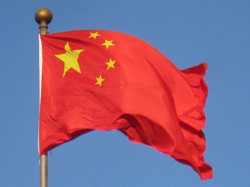 Chinese Flag Beijing Img 1104