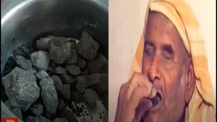 Akui Dapat Menyembuhkan Sakit Perut, Pria Ini Selama 32 Tahun Rutin Konsumsi Batu