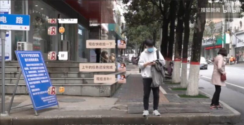 Pekerjaan Unik Pria Bernama Xiao Zhu