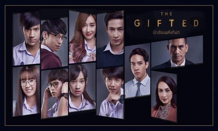 Drama Chimon Wachirawit The Gifted