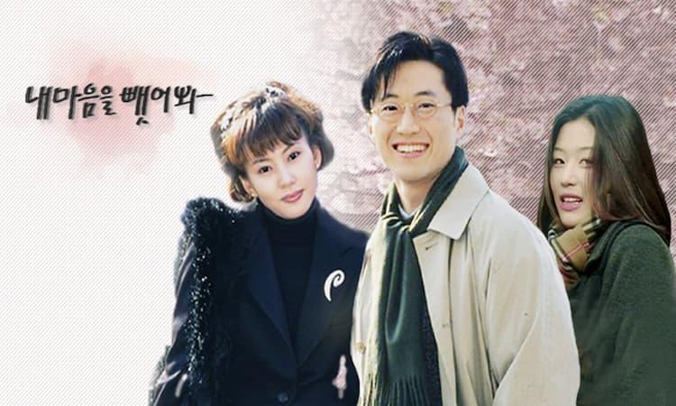 Drama Korea Jun Ji Hyun Steal My Heart