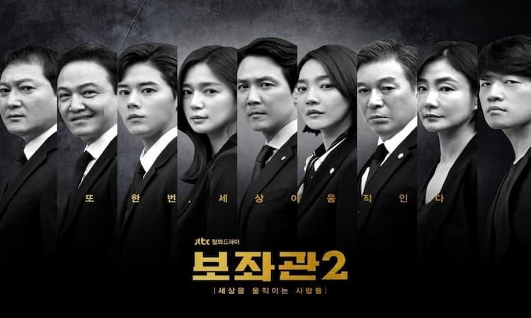Drama Korea Shin Min Ah Chief Of Staff 2 2019