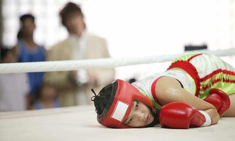 Drama Korea Shin Min Ah Punch 2003