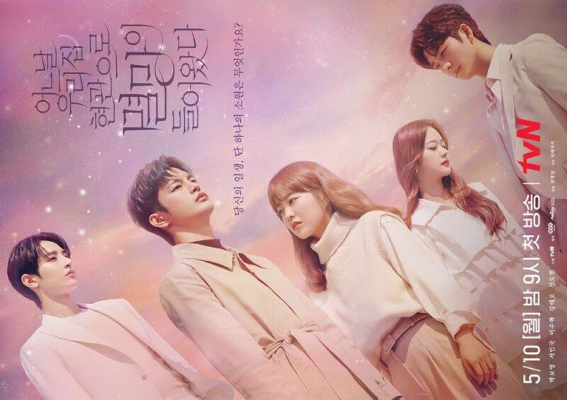 Drama Korea Terbaru Bulan Mei 2021