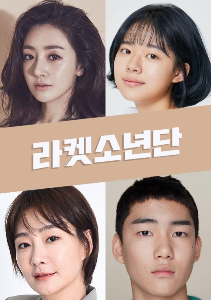 Drama Korea Terbaru Bulan Mei Racket Boys