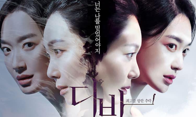 Film Shin Min Ah Diva