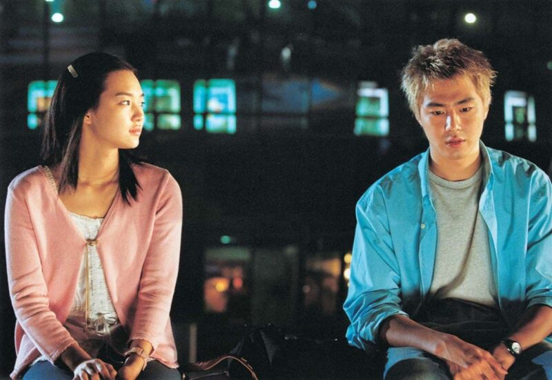 Film Yang Dibintangi Shin Min Ah Madeleine 2003