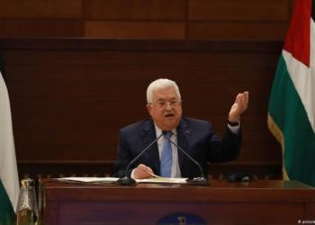 Usai Agresi Israel Di Gaza, Presiden Palestina Batalkan Perayaan Idul Fitri